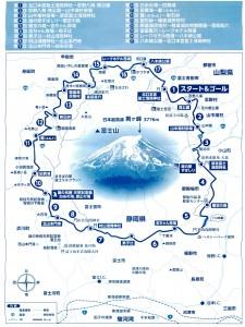 富士山すそ野一周マップ